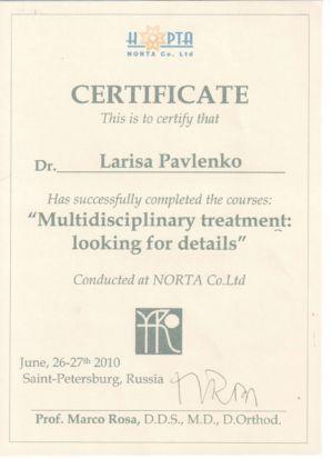 Павленко Л.М. - сертификат №17